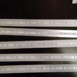 Алюминиевые полосы со светодиодными лентами