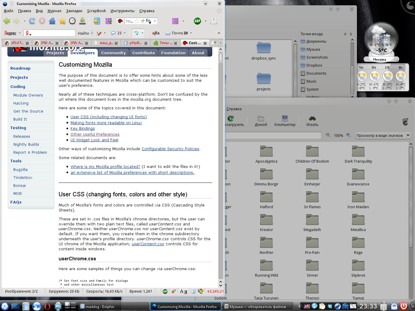 GTK & KDE