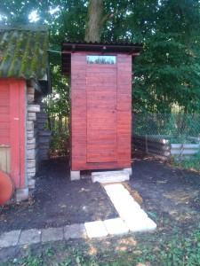 Туалет готов полностью